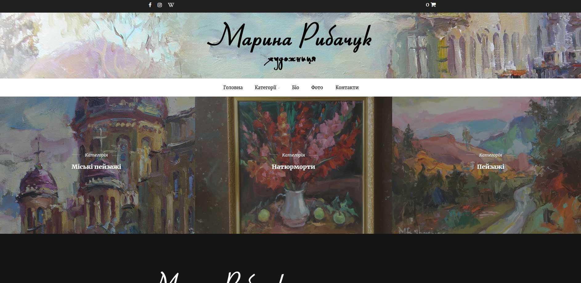 Maryna-Rybachuk